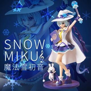 Đồ Chơi Mô Hình Nhân Vật Hatsune Miku