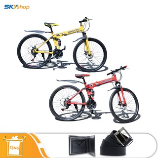 Xe đạp gấp gọn thể thao địa hình Kingtong - Tặng ví da và dây nịt thời trang Xe Đạp Gấp Gọn Thể Thao Địa Hình Kingtong thumbnail
