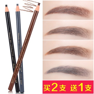 Studio Make-up Artist Special Bracing Wire Eyebrow Pencil Waterproof Sweat-Proof Lasting Non-Dizzy Color Easy to Color Brown Eyebrow Pencil2.8G OIGh