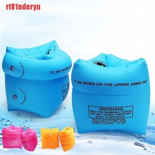 [rt81nderyu]Kids & adult inflatable arm bands ring floaties swimming pool safety trainers