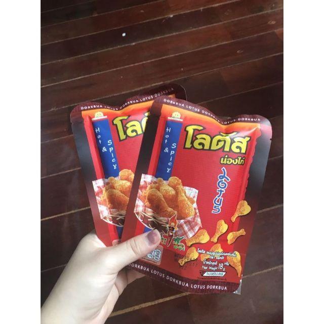 Bim bim đùi gà Thái Lan gói nhỏ 18 gram
