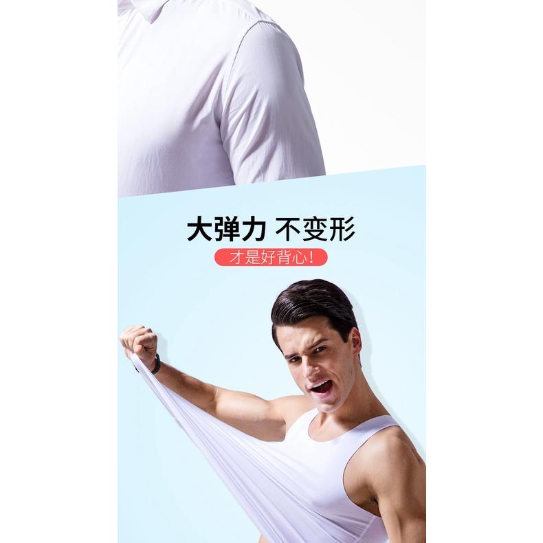 ❤Áo vest nam lưới❤Áo ba lỗ thể thao dáng ôm bằng lụa lạnh mỏng thoáng khí không đường may màu trắng thời trang mùa hè cho nam