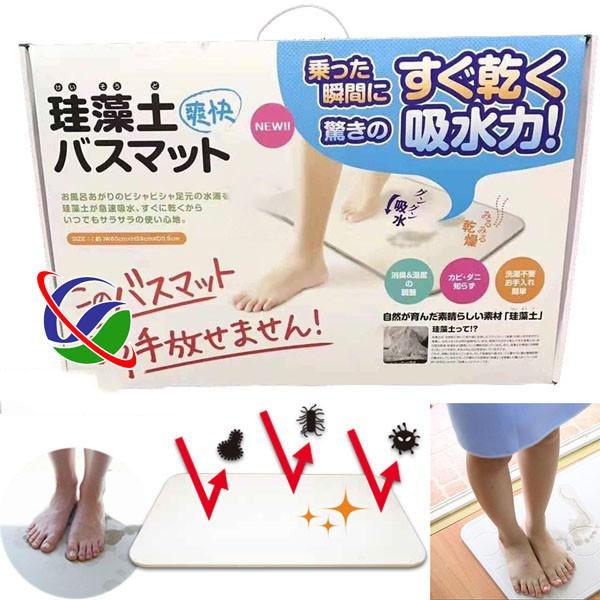 Thảm cứng siêu thấm hút công nghệ Nhật Bản - 10078321 , 438460618 , 322_438460618 , 199000 , Tham-cung-sieu-tham-hut-cong-nghe-Nhat-Ban-322_438460618 , shopee.vn , Thảm cứng siêu thấm hút công nghệ Nhật Bản