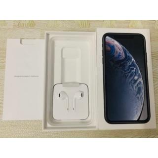 Tai nghe Apple Iphone Cam kết hàng chính hãng Apple bóc máy