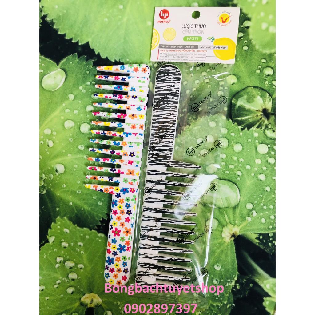 Lược răng to chải tóc uốn Hofaco HPG71 - Lược chải tóc bằng nhựa dễ thương, bền, đẹp