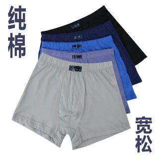 Hộp 4 sịp đùi, quần lót boxer thông hơi cao cấp dành cho nam Veikucool56ADFK