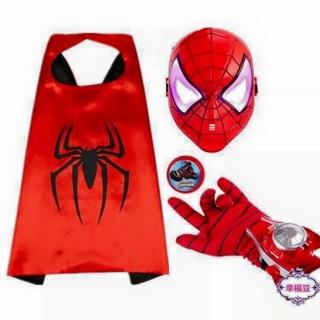 Bộ áo chòang người nhện găng tay mặt nạ