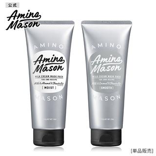 [MADE IN JAPAN] Mặt nạ dưỡng tóc thiên nhiên Amino Mason Nhật Bản thumbnail
