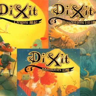 Dixit Origins Memories Daydreams Expansion Board Game