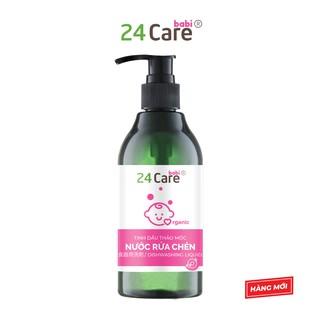 Nước rửa bình sữa không lưu mùi 24Care Baby - tiệt trùng khử khuẩn đồ dùng cho bé rửa rau củ quả thumbnail