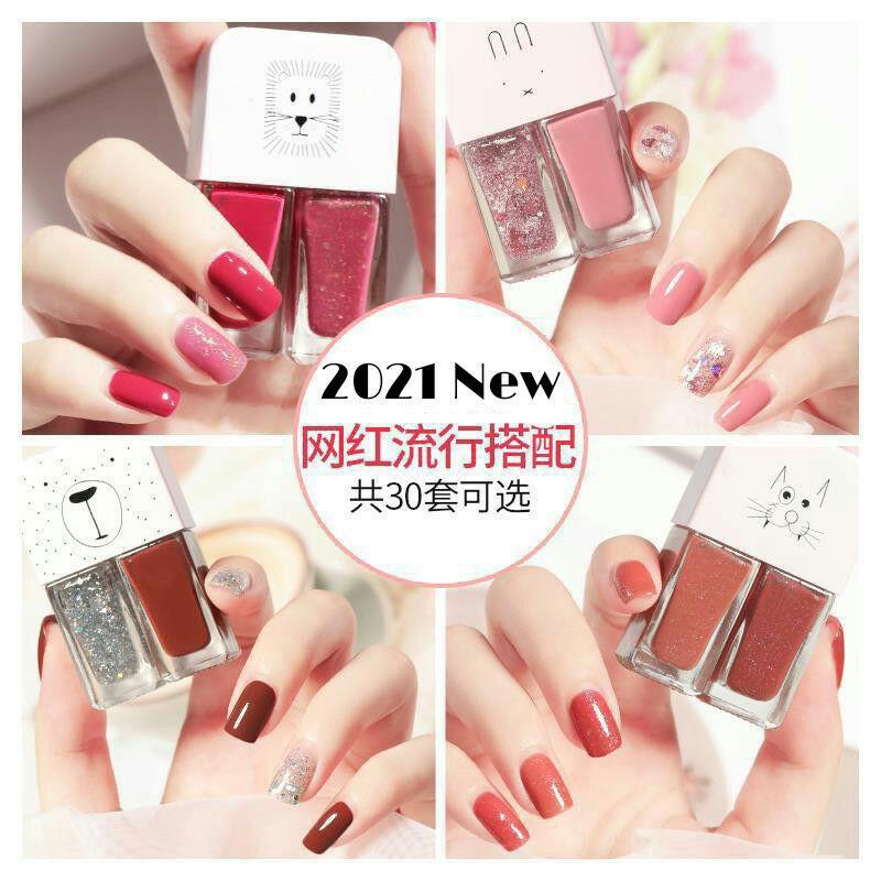 Full Set 2 Chai Sơn Móng Tay Nhũ + Lì Fairy's Gift 2*6ML Mầu B16 - B30