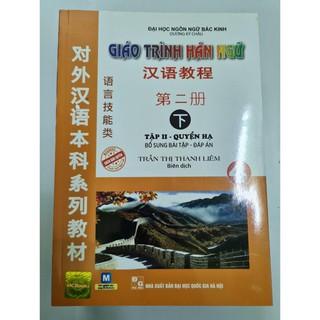 Sách - Giáo trình Hán Ngữ 4 (CD) thumbnail