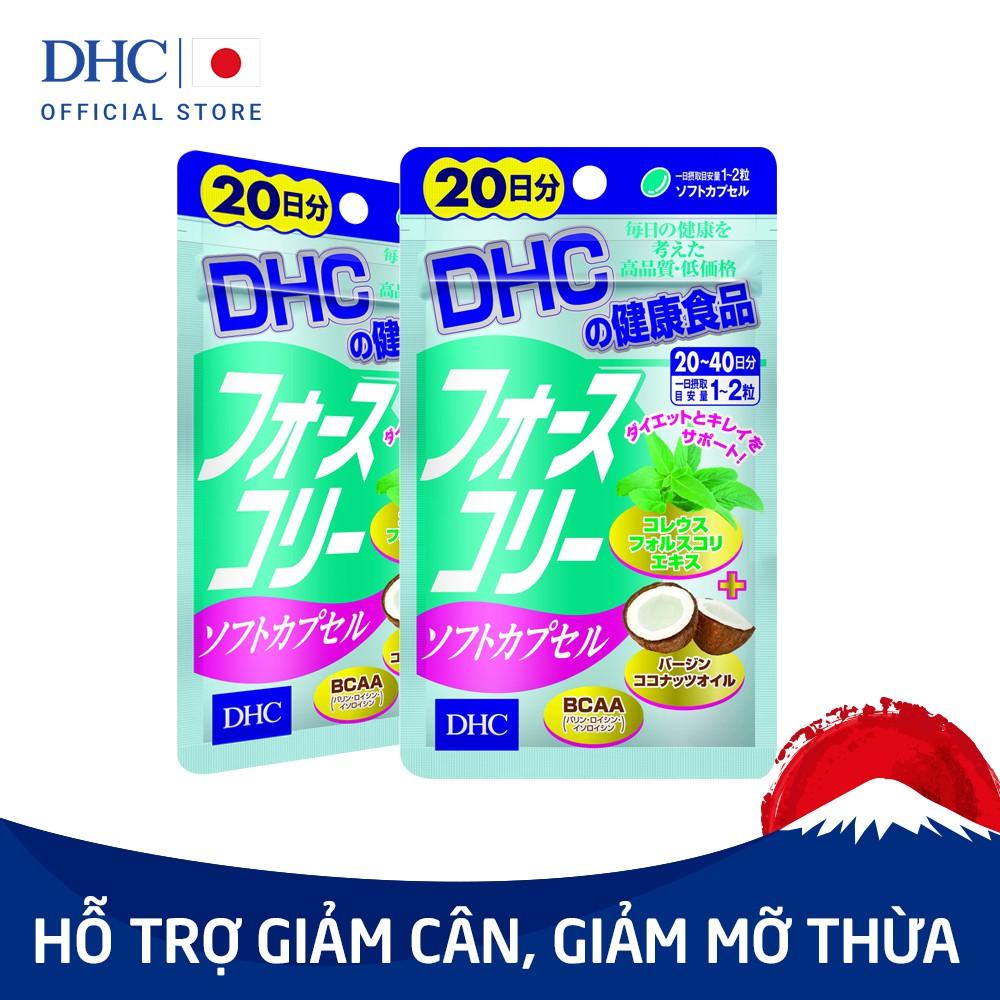 [COSHAPPY -70k đơn 399K] Viên uống Giảm cân bổ sung Dầu dừa DHC FORSKOHLII (40v/gói)