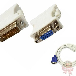 Đầu chuyển đổi DVI (24+5) cổng đực sang VGA cổng cái - Jack chuyển DVI sang VGA