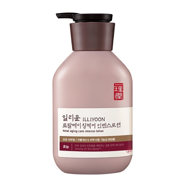 BODY_LOTION Sữa dưỡng thể siêu cấp ẩm da ILLIYOON chính hãng nội địa Hàn