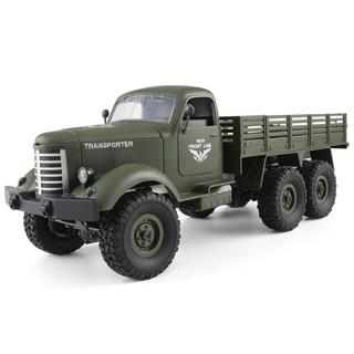 Ô tô tải Quân sự JJRC Q60 6 bánh tỷ lệ 1:16 – 2 Cầu Offroad (Màu Xanh bộ đội)