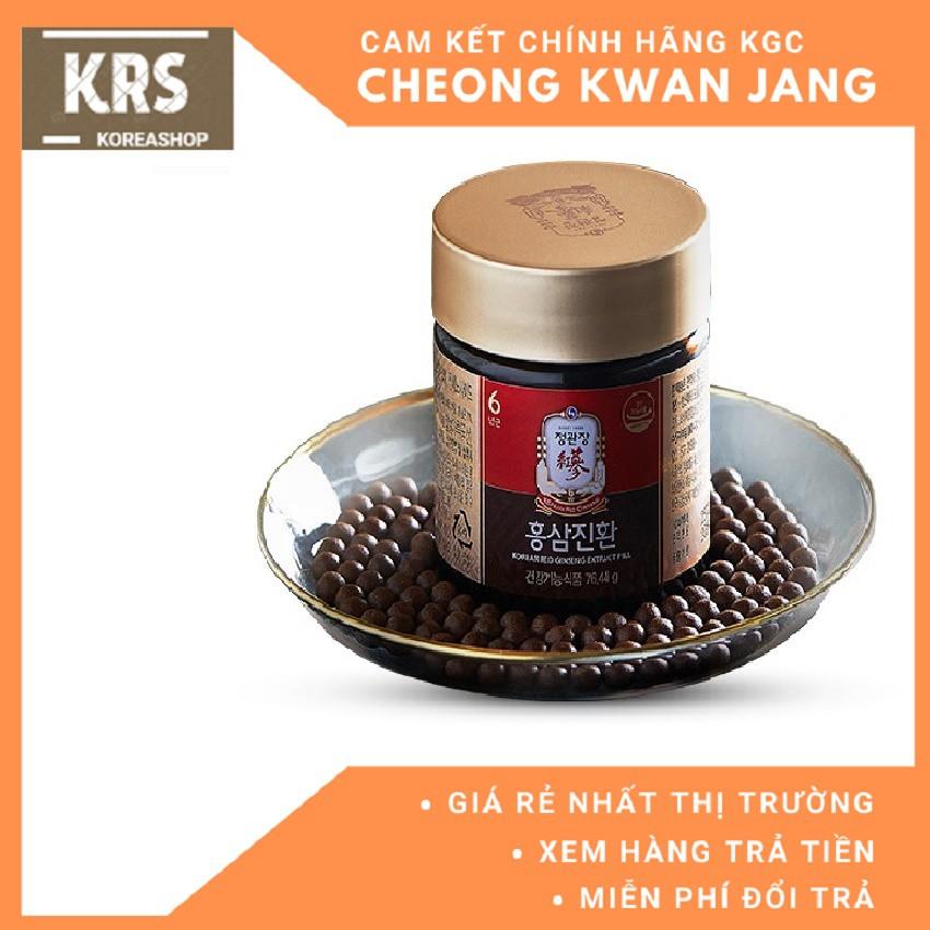 VIÊN HỒNG SÂM KGC CHEONG KWAN JANG EXTRACT PILL 168G