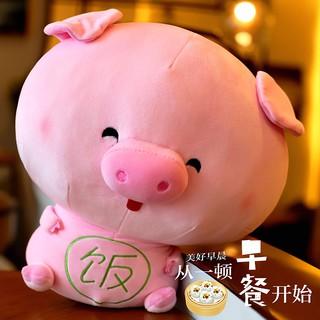 Pig-shaped decorative pillows