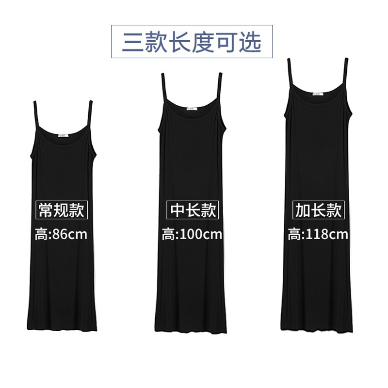 ☊Summer render long inside take petticoat skirt with shoulder-straps modal loose big yards vest in the woman