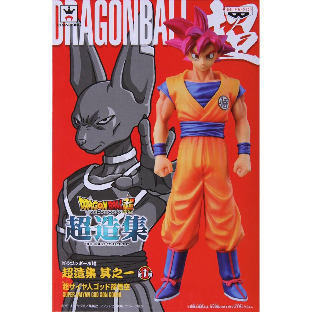 Mô hình nhân vật Seven Dragon Ball No. 24 - 13780504 , 2107306650 , 322_2107306650 , 145114 , Mo-hinh-nhan-vat-Seven-Dragon-Ball-No.-24-322_2107306650 , shopee.vn , Mô hình nhân vật Seven Dragon Ball No. 24