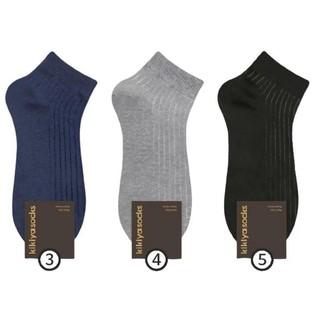 Bộ 3 đôi tất vớ nam cổ ngắn chất liệu cotton màu đơn sắc