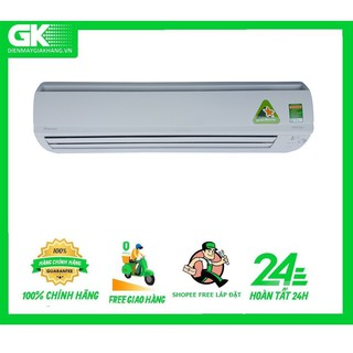 MIỄN PHÍ CÔNG LẮP ĐẶT - FTKS60GVMV - Máy lạnh Daikin FTKS60GVMV 2.5 HP - FTKS60GVMV