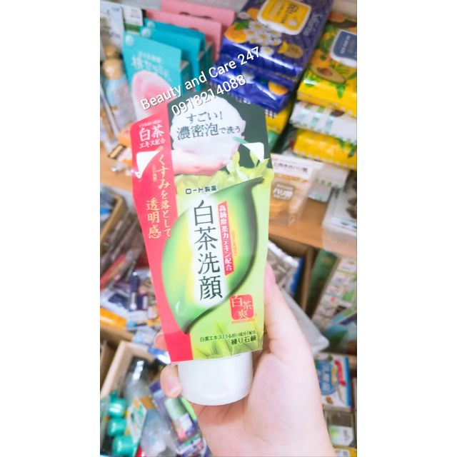 Sữa rửa mặt trà xanh Shirochasou Green Tea Foam 120g