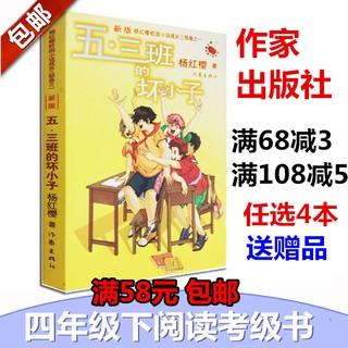 (mới) Bộ Sản Phẩm Sách Đọc Sách Cho Bé Trai