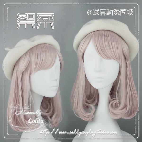 wig Manreally - Tóc giả - lolita - 2990110 , 184938462 , 322_184938462 , 258000 , wig-Manreally-Toc-gia-lolita-322_184938462 , shopee.vn , wig Manreally - Tóc giả - lolita