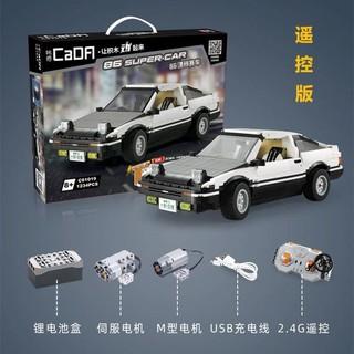 LẮP RÁP MÔ HÌNH LEGO CADA C61019 LEGO 86 SUPER CAR XE CÓ ĐỘNG CƠ