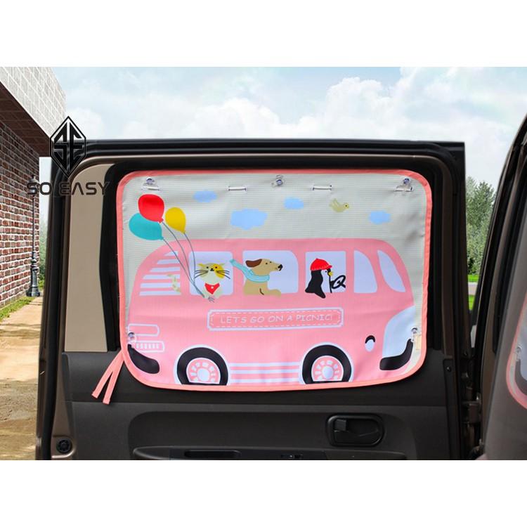 Tấm, miếng, màn che nắng cửa sổ 3 lớp, hình hoạt hình dễ thương CUTE cho xe hơi, xe ô tô – TCN02 (Giao ngẫu n