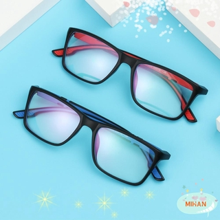 MIHAN1 Fashion Anti-Blue Light Eyeglasses Vintage Ultra Light Frame Reading Glasses Portable Women Men Comfortable Eye Protection Progressive Multifocal Lens/Multicolor