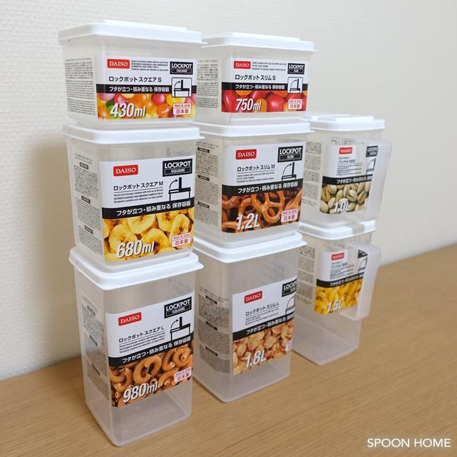 Hộp nhựa đựng thực phẩm nắp liền 430ml, 680ml, 980ml, 1100ml Hàng Nhật Chính Hãng