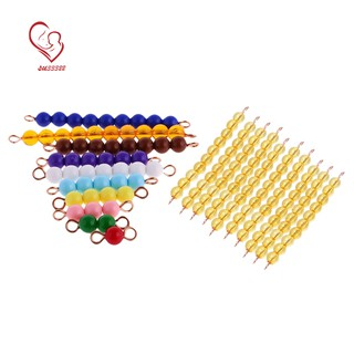 2 Sets Toy (Set 10Pcs Yellow Beads + 10 Yarns Of 1-10 Colorful Colored Beads) Material Math