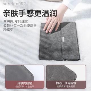 """Túi Đựng Laptop 13.3 """"15.6"""" 14 """"dành Cho Apple Macbook Pro 13.3"""" 14 Huawei Matebook 13 Lenovo"""