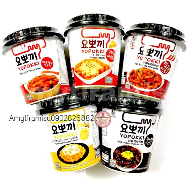 Combo 5 Ly Bánh Gạo Tokbokki Hàn Quốc - 2396320 , 954553066 , 322_954553066 , 198000 , Combo-5-Ly-Banh-Gao-Tokbokki-Han-Quoc-322_954553066 , shopee.vn , Combo 5 Ly Bánh Gạo Tokbokki Hàn Quốc