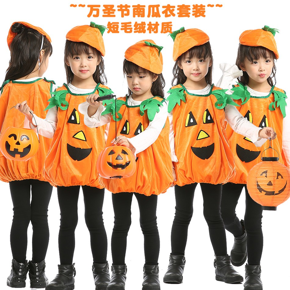 Tao Tao Halloween costumes for boys and girls children show costumes pumpkin costume pumpkin hat pumpkin costume costume