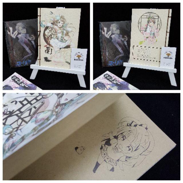 Sổ tập vẽ anime giả cổ