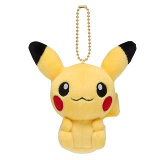 Móc khóa thú bông Pikachu mặt cười