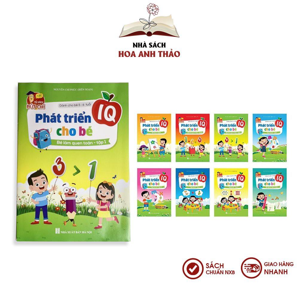 Sách - Tâp Tô Phát Triển IQ Dành Cho Bé 5-6 tuổi (Bộ 8 quyển)