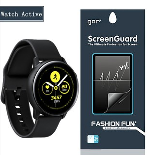 Miếng dán đồng hồ thông minh Samsung Galaxy Watch Acitve, Watch Active 2 chính hãng Gor chống bám vân tay