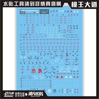 Sticker Rg 33 Chất Lượng Cao 1 / 144
