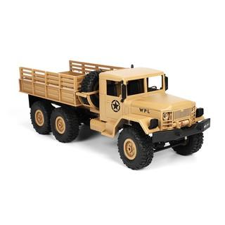 Xe ô tô tải quân sự Military Truck 6×6 (Màu Vàng Cát)