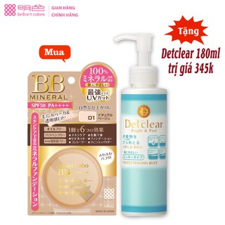 Phấn phủ moist-labo bb mineral foundation ( natural beige ) (ms01) Meishoku 6g