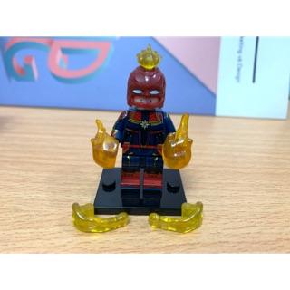 Nhân vật minifigure captain marvel (Marvel)
