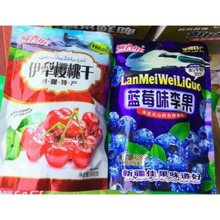 """[BÃO SALE] Ô Mai Cherry - Việt Quất - Ô Mai Mận Siêu Ngon giá chỉ còn <strong class=""""price"""">3.500.000.000đ</strong>"""