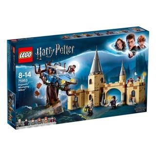 [HÀNG CÓ SẴN] Lego UNIK BRICK 75953 Hogwarts Whomping Willow – Lâu đài trong Harry Potter chính hãng (như hình)