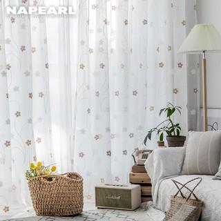 Rèm cửa họa tiết hoa phong cách Châu Âu thanh lịch