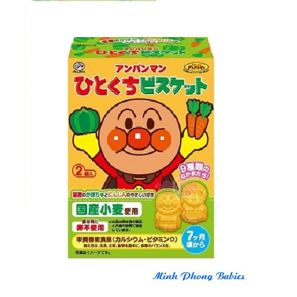 Bánh Ăn Dặm FuJiya Cà Rốt Bí Đỏ Cho Bé 7m - 2760448 , 205104492 , 322_205104492 , 60000 , Banh-An-Dam-FuJiya-Ca-Rot-Bi-Do-Cho-Be-7m-322_205104492 , shopee.vn , Bánh Ăn Dặm FuJiya Cà Rốt Bí Đỏ Cho Bé 7m