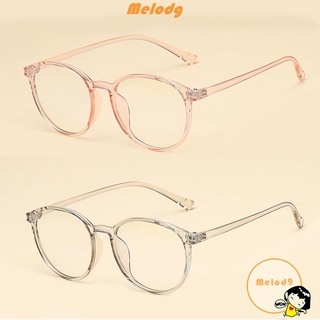 💍MELODG💍 Clear Lens Reduces Eye Strain Transparent Round Frame High-definition Ultralight Optical Eye Glasses
